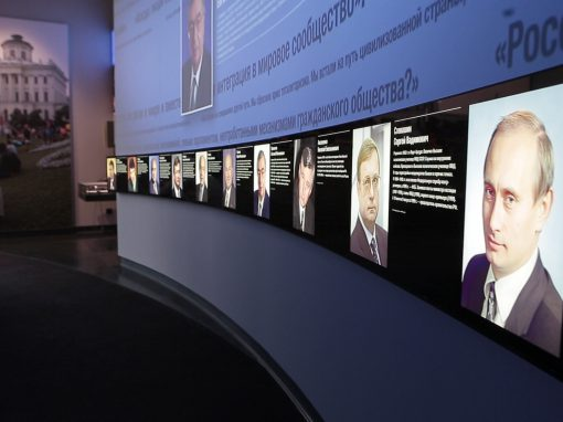 Boris Yeltsin Presidential Museum