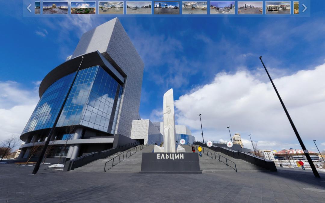 360º Boris Yeltsin Presidential Museum
